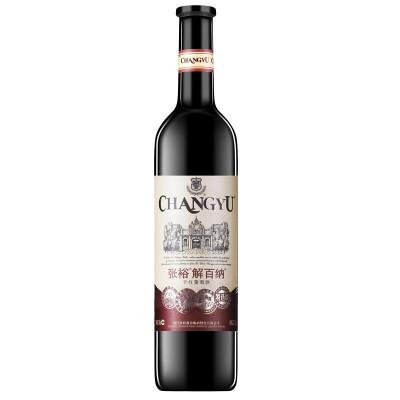 张裕(CHANGYU)红酒特选级解百纳干红葡萄酒 750ml