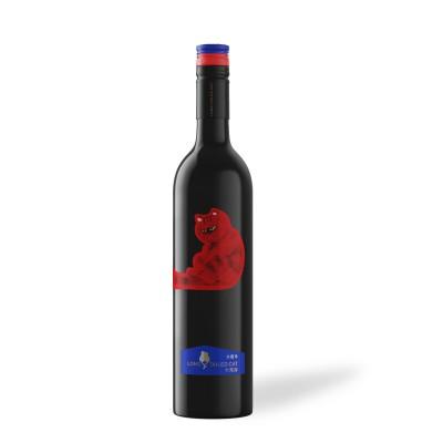 张裕(CHANGYU)红酒长尾猫赤霞珠干红葡萄酒750ml