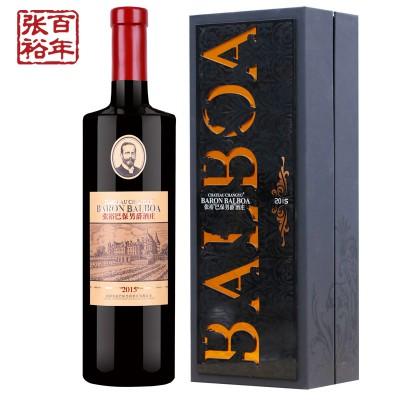 新疆张裕巴保男爵干红葡萄酒750ml